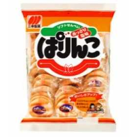 Parinko rice crackers biscoito de arroz sembei