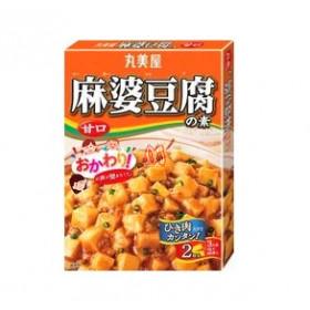 Tempero tofu suave Mabo Tofu Amaguti - 162g