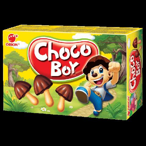 Zangle Biscoito Cogumelo de Chocolate