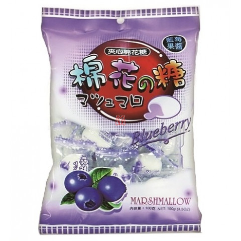 Marshmallow Importado Blueberry