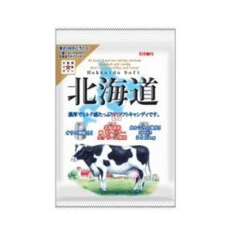 Bala Japonesa Soft Milk