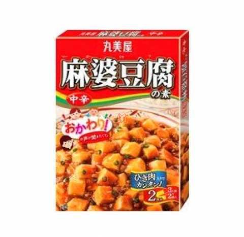 Mabo Tofu Medium