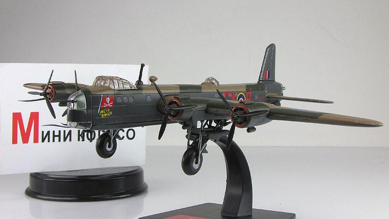 Bombardeiro 2ª Guerra Mundial Short Stirling Mk. III RAF 1/144 Altaya/IXO #15