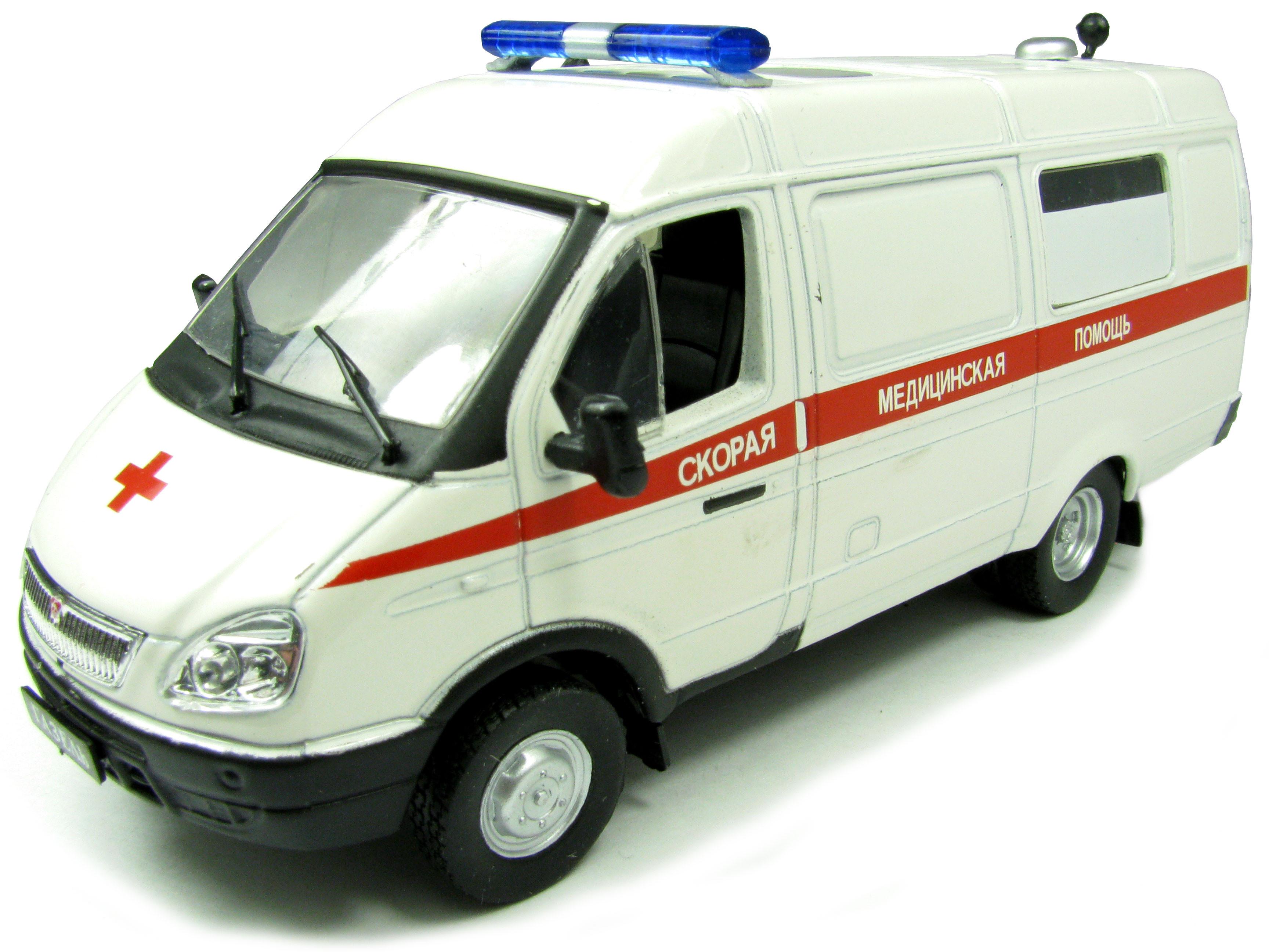 Lendas Russas Ambulância GAZ 32214 GAXEL #22 1:43 IXO