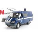 Lendas Russas Van GAZ 2705 FAPSI Governamental #23 1:43 IXO
