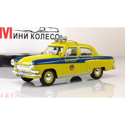 """Lendas Russas GAZ Volga 21P """"Bonra"""" Polícia Trânsito #08 1:43 IXO"""