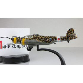 Bombardeiro 2ª Guerra Mundial Cant Z 1007bis Alcione Regia Aeronautica 1/144 Altaya/IXO #29
