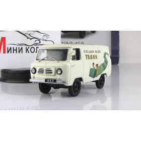 Lendas Russas Van UAZ 450 Instalador Carpete #11 1:43 IXO