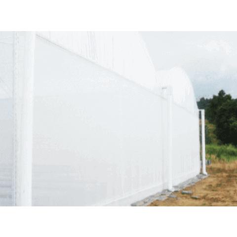 Plástico para Estufa Leitoso NORTENE Branco 4X100 100 micras 42 Kg