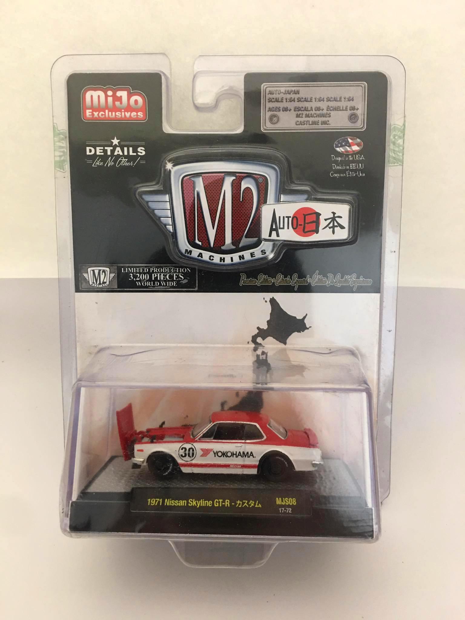 M2 Machines - 1971 Nissan Skyline GT-R Vermelho - Auto Japan