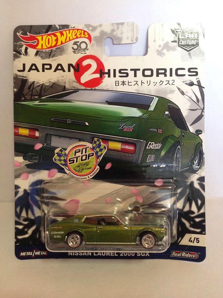 Hot Wheels - Nissan Laurel 2000 SGX Verde - Japan Historics 2 - Car Culture