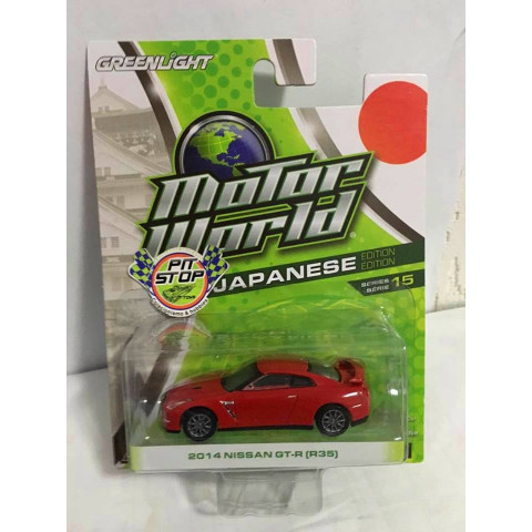 Greenlight - 2014 Nissan GT-R (R35) Vermelho - Motor World