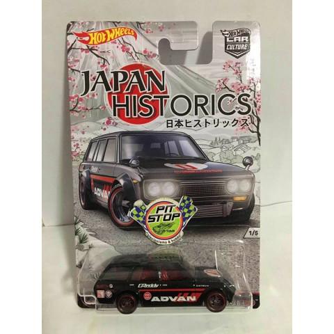 Hot Wheels - 71 Datsun 510 Wagon Preto - Japan Historics  - Car Culture