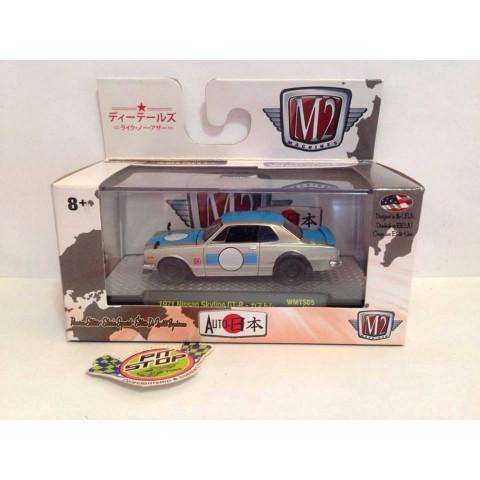 M2 Machines - 1971 Nissan Skyline GT-R Prata - Auto Japan - Walmart Exclusive