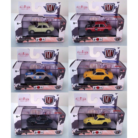 M2 Machines - Set  06 Carros Auto Japan - Limitado em 8800 pcs - Walmart Exclusivo