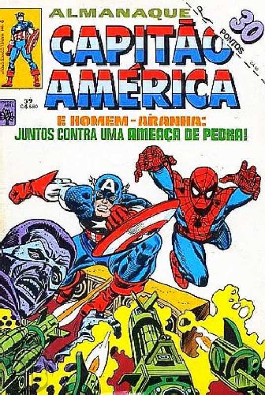 Capitão América [Abril - 1ª série] nº 059 abr/1984 - Vide Detalhes