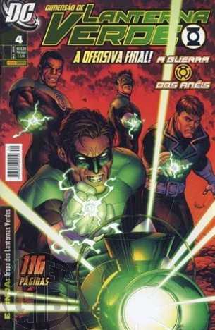 Lanterna Verde [Panini - 1ª série] nº 004 dez/2008 - Dimensão DC