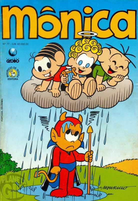 Mônica [2ª série - Globo] nº 077 mai/1993