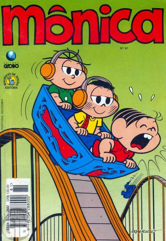Mônica [2ª série - Globo] nº 081 set/1993