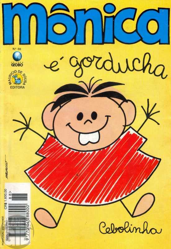 Mônica [2ª série - Globo] nº 088 abr/1994