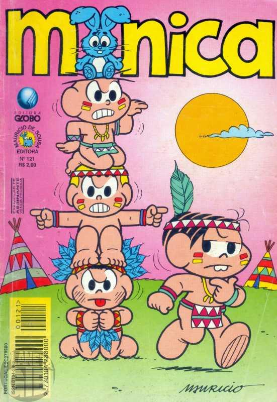 Mônica [2ª série - Globo] nº 121 jan/1997