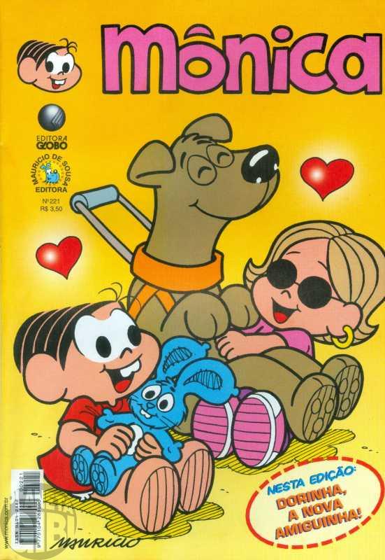 Mônica [2ª série - Globo] nº 221 nov/2004