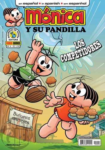 Mónica y Su Pandilla nº 004 mar/2010 - Revista em Espanhol - Capa sem verniz