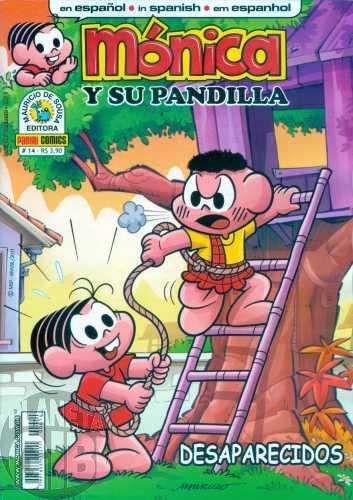 Mónica y Su Pandilla nº 014 jan/2011 - Revista em Espanhol