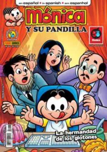 Mónica y Su Pandilla nº 043 jun/2013 - Revista em Espanhol