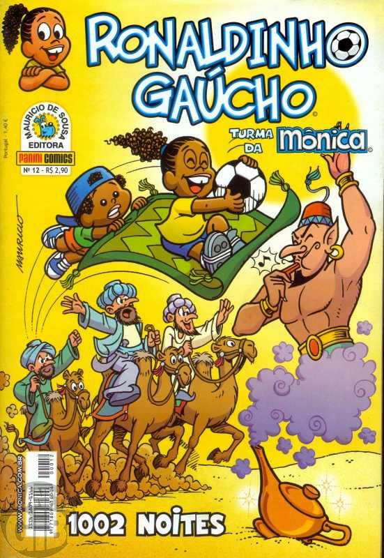Ronaldinho Gaúcho [2ª série - Panini] nº 012 dez/2007