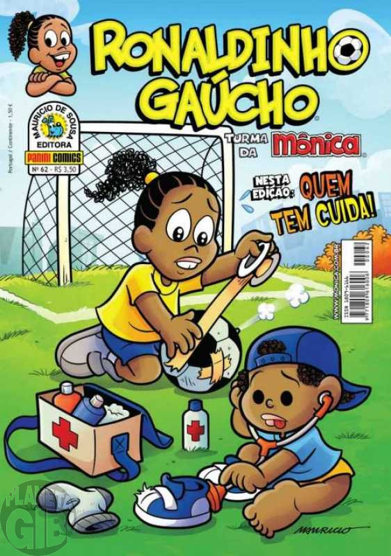 Ronaldinho Gaúcho [2ª série - Panini] nº 062 fev/2012