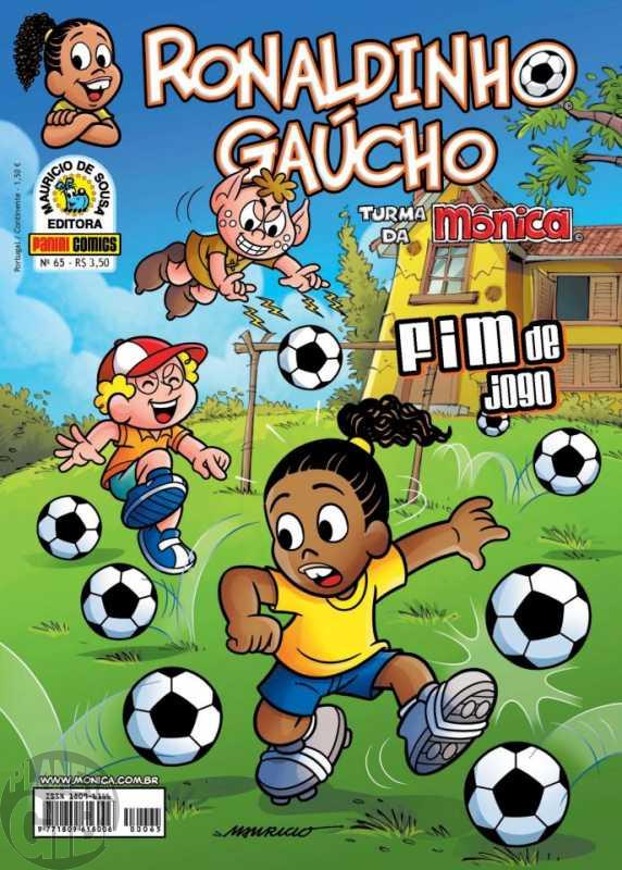 Ronaldinho Gaúcho [2ª série - Panini] nº 065 mai/2012