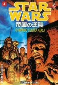 Star Wars Mangá - O Império Contra-Ataca - JBC - nº 004 set/2002