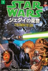Star Wars Mangá - O Retorno do Jedi - JBC - nº 001 out/2002