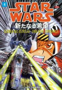 Star Wars Mangá - Uma Nova Esperança - JBC - nº 004 jul/2002