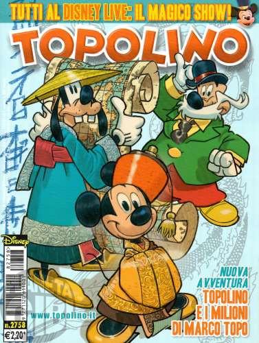 Topolino nº 2758 out/2008