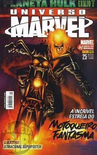 Universo Marvel [Panini - 1ª série] nº 025 jul/2007 - Planeta Hulk - Com Pôster