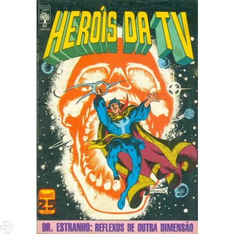 Heróis da TV [Abril - Marvel] nº 082 abr/1986