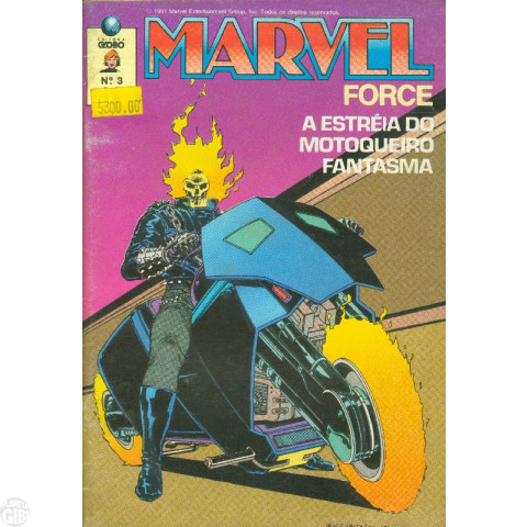 Marvel Force [Globo] nº 003 set/1991