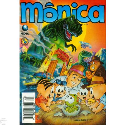 Mônica [2ª série - Globo] nº 082 out/1993 - Horacic Park