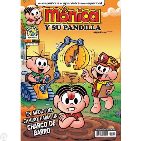 Mónica y Su Pandilla nº 028 mar/2012 - Revista em Espanhol