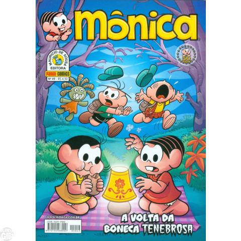 Mônica [3ª série - Panini] nº 049 jan/2011