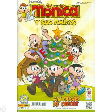 Mónica y Sus Amigos nº 032 dez/2017 - Revista em Espanhol