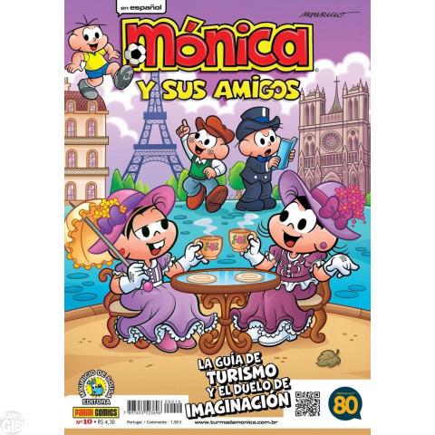 Mónica y Sus Amigos nº 010 fev/2016 - Revista em Espanhol