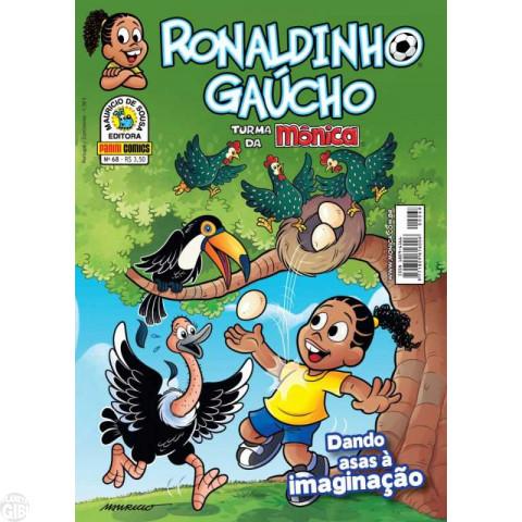 Ronaldinho Gaúcho [2ª série - Panini] nº 068 ago/2012