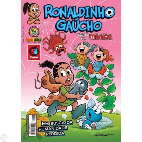 Ronaldinho Gaúcho [2ª série - Panini] nº 082 out/2013