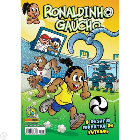 Ronaldinho Gaúcho [2ª série - Panini] nº 087 mar/2014