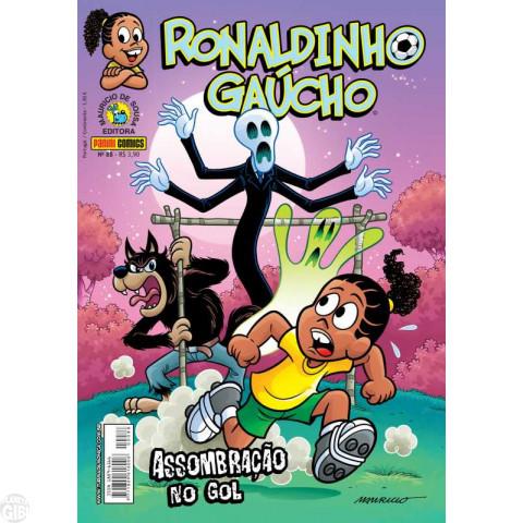 Ronaldinho Gaúcho [2ª série - Panini] nº 088 abr/2014