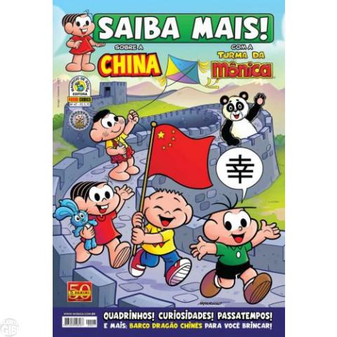 Saiba Mais! Com a Turma da Mônica [Panini - 1ª série] nº 047 jul/2011 - China