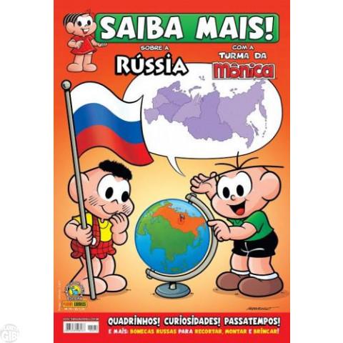 Saiba Mais! Turma da Mônica [Panini - 1s] nº 079 mar/2014 - Rússia